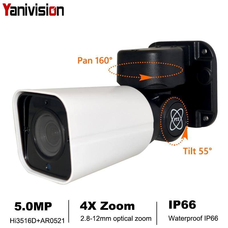POE חיצוני PTZ כדור IP מצלמה 1080 P 5MP מלא HD 4X אופטי זום IP66 עמיד למים 50 m IR ראיית לילה אבטחת CCTV מצלמה P2P