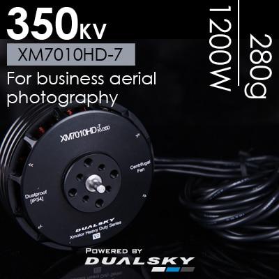 Dualsky brushless motor XM7010HD-7 350KV agriculture drone camera UAV multi-rotor disc motor
