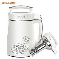 Joyoung Household Soymilk Maker Automatic Electric Multifunction Soybean Milk Machine Juice Rice Paste Maker 1300ml Blender