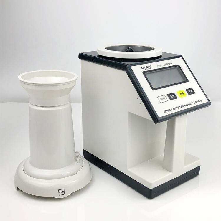 PM-8188-A Grain Moisture Meter LCD screen Moisture Analyzer 4~40%
