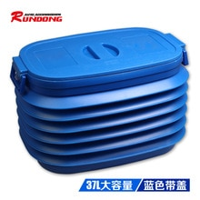 37L foldable retractable goods bucket car trunk sundries storage box bucket outdoor supplies