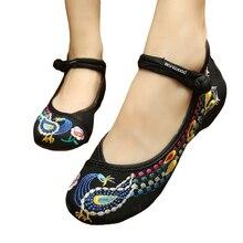 2020 جديد وصول المرأة الجديدة الصينية القديمة بكين نمط فينيكس زهرة مطرزة ماري جين حذاء مسطح