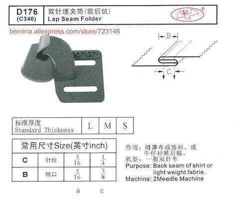 D176 Carpeta de costura para 2 o 3 agujas para máquinas de coser para SIRUBA PFAFF hermano juki JACK típico