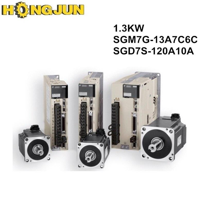 SGM7G-13A7C6C + SGD7S-120A10A + cables, servomotor original Yaskawa de 1,3 kW con freno y controlador