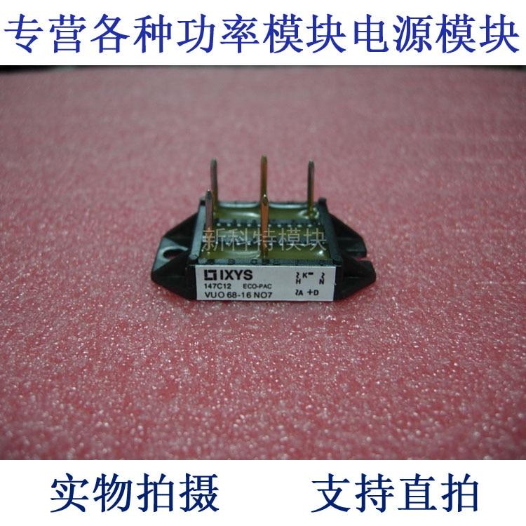 VUO68-16N07 68A1600V three-phase rectifier bridge module