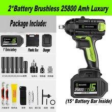 19800Amh brosse 25800Amh sans fil clé électrique à chocs clé à douille Li batterie perceuse à main marteau outils électriques ensemble