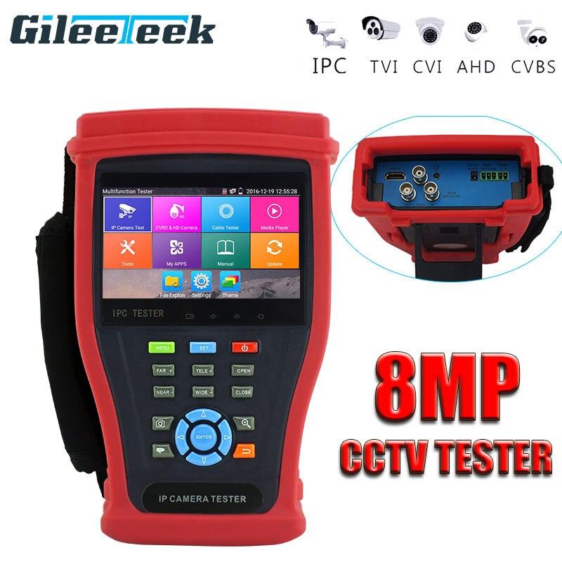 جهاز اختبار كاميرا IP 4.3 بوصة CCTV ، جهاز اختبار الكاميرا التناظرية ، جهاز أمان CCTV مع تحكم POE/PTZ/اكتشاف IP/سريع ONVIF