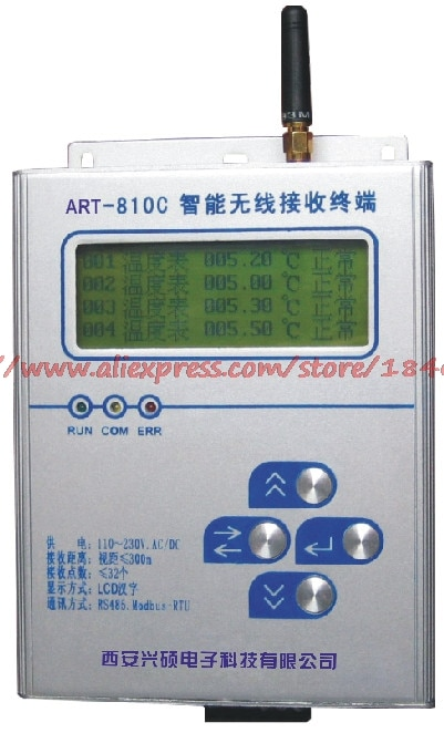 ART-7810C intelligent wireless terminal can be equipped with 433 frequency wireless pressure and wireless temperature