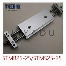 STMB cylindre de glissière   25mm alésage 25mm