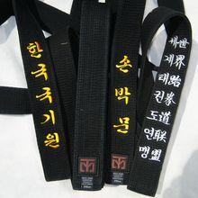 Hoge quilty zwart WTF ITF MOOTO taekwondo riem Borduren katoen riem taekwondo itf taekwondo riem Custom borduurwerk 1.8-3.4 m