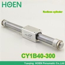 CY1B40-300 cilindro sin vástago de 40mm de diámetro 300mm de carrera cilindro de alta presión CY1B CY3B serie
