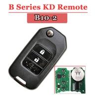 (1 pcs) B10-2 2 Button Remote Key For URG200