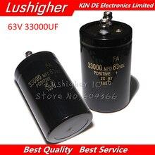 1 pièces 63V 33000UF 63V33000UF 33000UF 63V 50x80mm Condensateur Électrolytique
