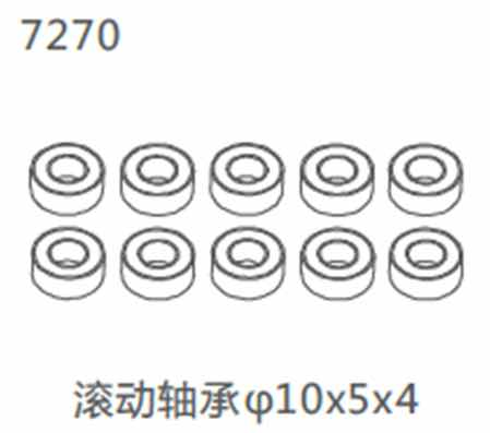 ZD racing # 10421-S 10 * Phi 5*4 rodamiento accesorios grupo 7270