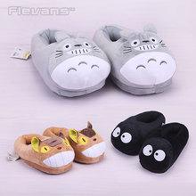 Плюшевые игрушки My neighter Totoro для детей и женщин