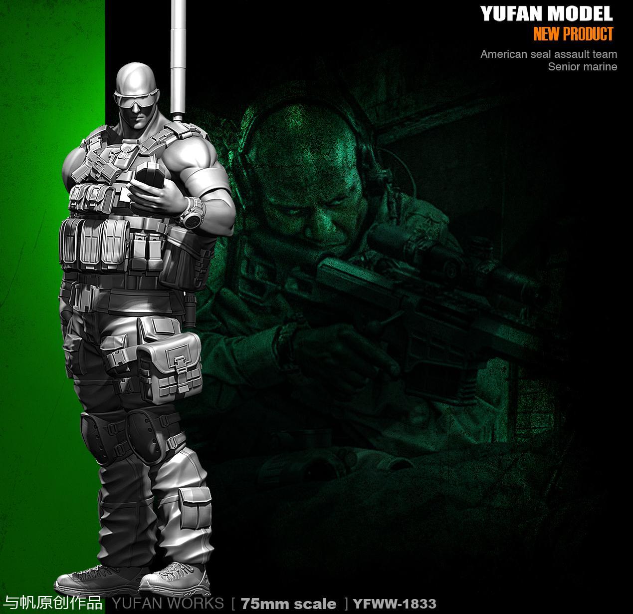 Yufan modelo 1/35 Kit de figuras en miniatura de YFWW35-1833 de soldado de resina de francotirador