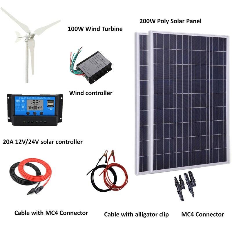 مجموعة النظام الهجين 300 واط/ساعة ، مولد توربينات الرياح 100 واط 200 واط لوحة شمسية بولي وحدة تحكم هجينة 20 أمبير وحدة تحكم بالطاقة الشمسية وملحقات