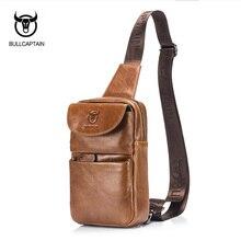 BULL CAPTAIN New Chest Bag for Men Crossbody Men's Casual Messenger Bag Sling Male Shoulder Chest Pack Handbag Large Capacity