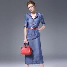 Automne denim robe rouge liseré denim robe demi-manches ceinture taille fente longuette robe respirante et confortable robe NW16C6238