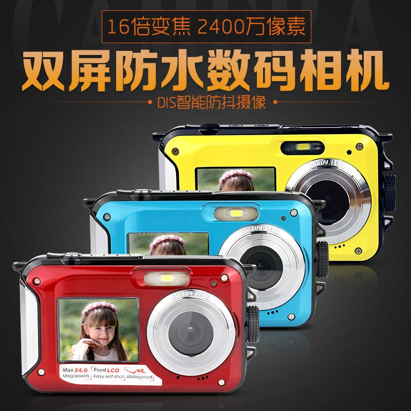 Double Screen Camera 3M Waterproof HD Digital Camera DV Camera Factory Wholesale Factory Direct Gift Machine