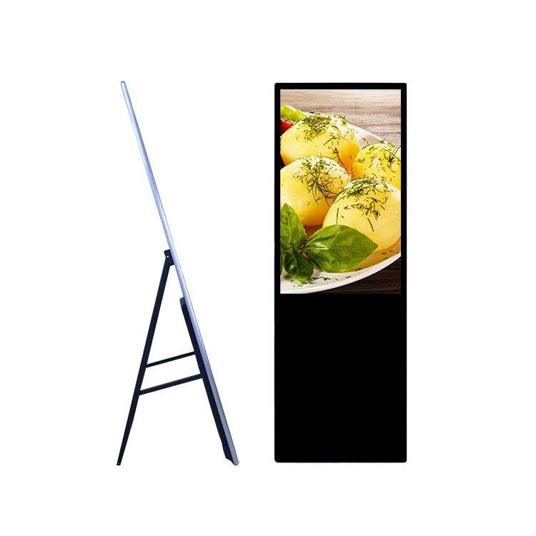 شاشة عرض إعلانات رقمية عالية الوضوح LED LCD قابلة للطي بأرضية داخلية 43 بوصة لمتجر/متجر بيع بالتجزئة