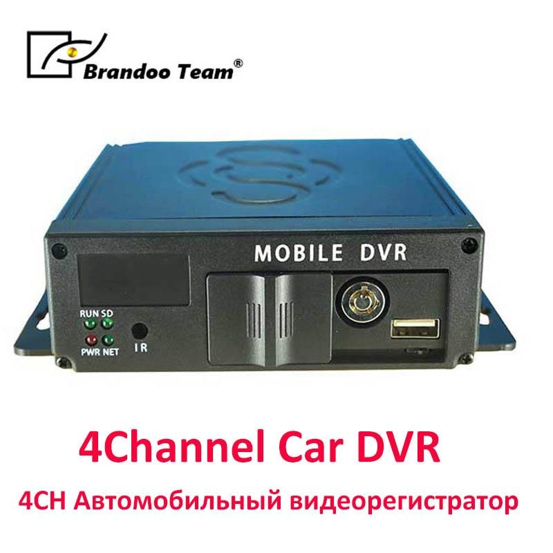 Cheapest New arrival 4 channel SD car dvr video recorder for training car driving car auto registrar 4CH Mobile DVR MDVR