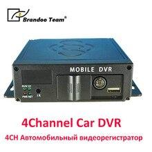 En ucuz Yeni varış 4 kanal SD araba dvrı video kaydedici eğitim araba sürüş araba otomatik kayıt 4CH Mobil DVR MDVR