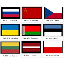 Drapeau National slovaque 21*14cm   Europe, russie soviétique, pologne tchèque, Ukraine, biélorussie, estonie, lettonie, lituanie, slovaquie