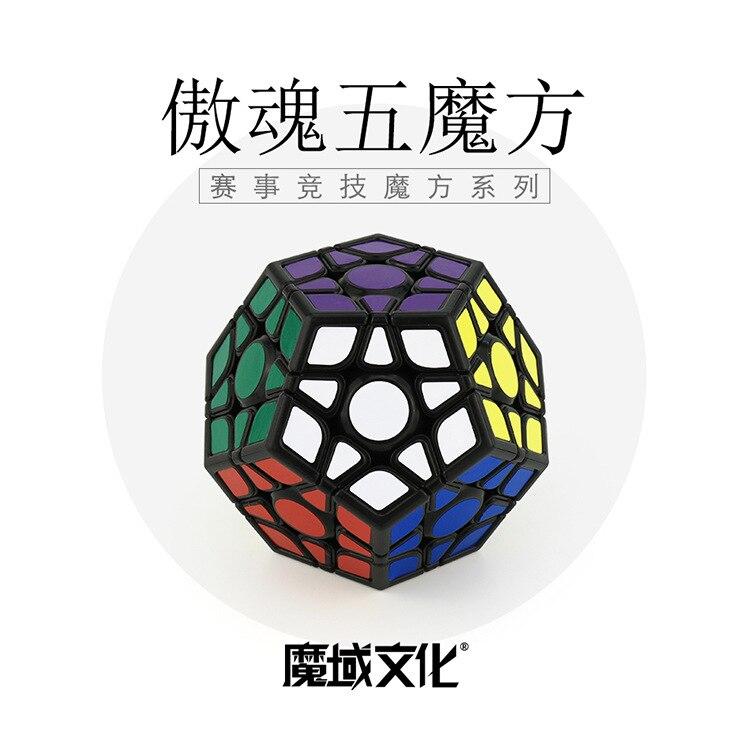 Волшебный домен дух пять волшебный куб Dodecahedron Alien Волшебные кубики высококлассный Профессиональный соревнование искусственная кожа 86*86*86 м...