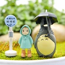 Studio Ghibli Toy My Neighbor Totoro Xiaomei Doll PVC Action Figure Hayao Miyazaki Japanese Anime Figures Figurines Kids Toys