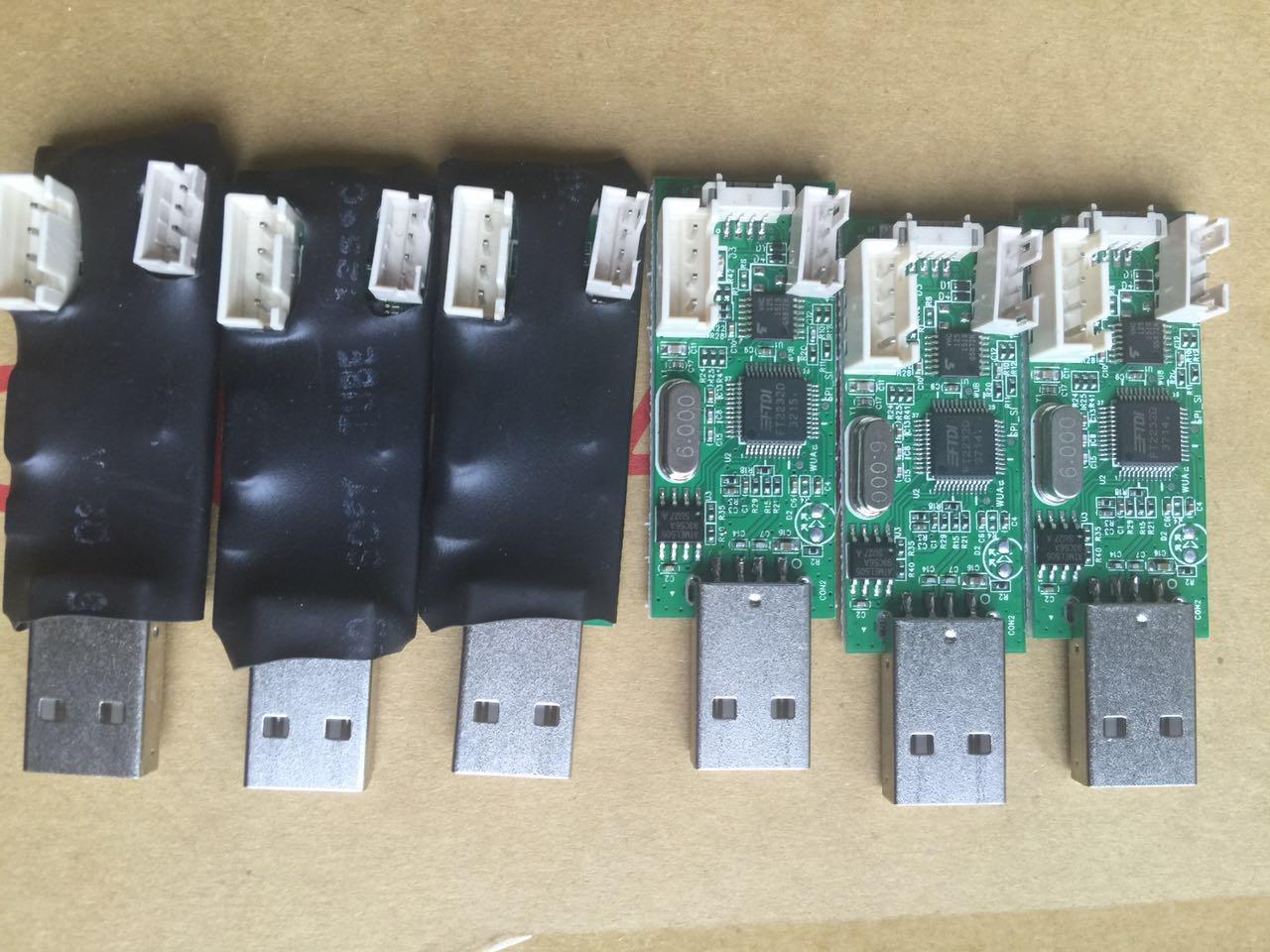 MStar USB Upgrade Tool