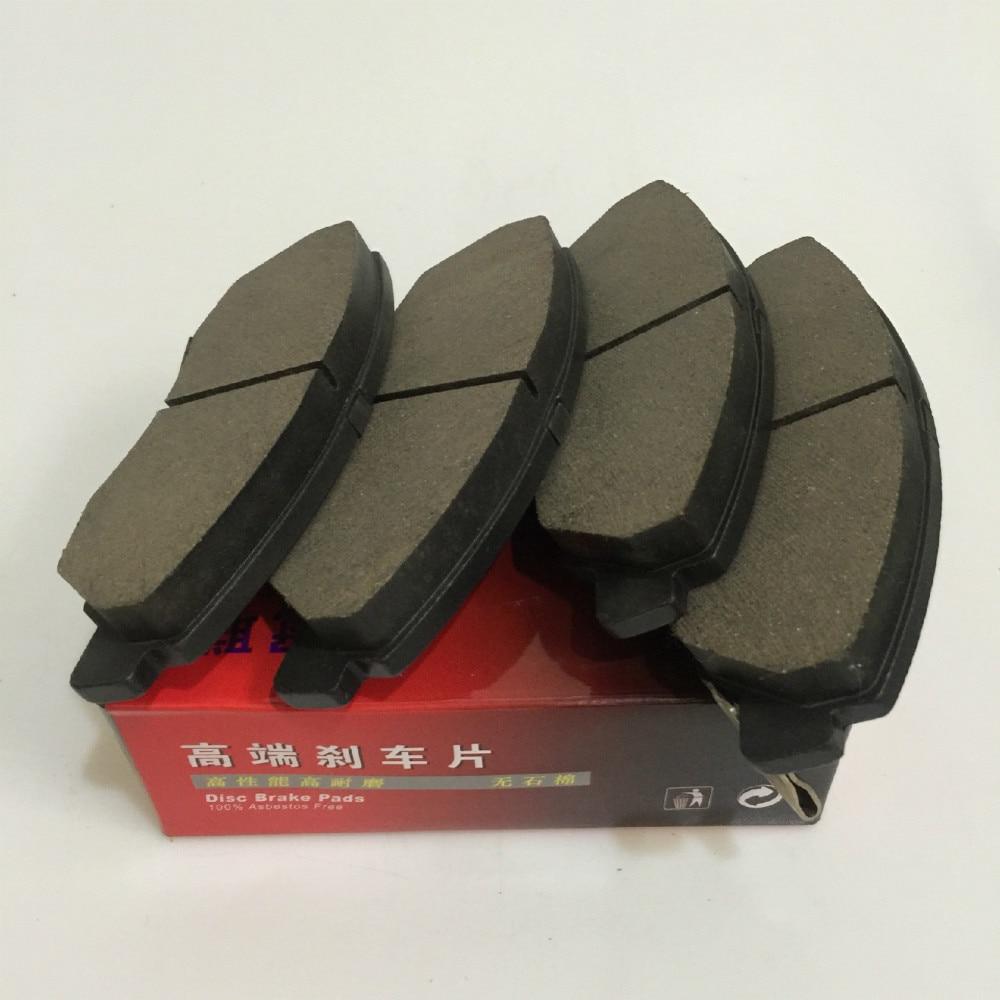 Coche cerámica pastillas de freno delanteras para Honda Accord 6 2,0 de 2,3 de 3,0 D465