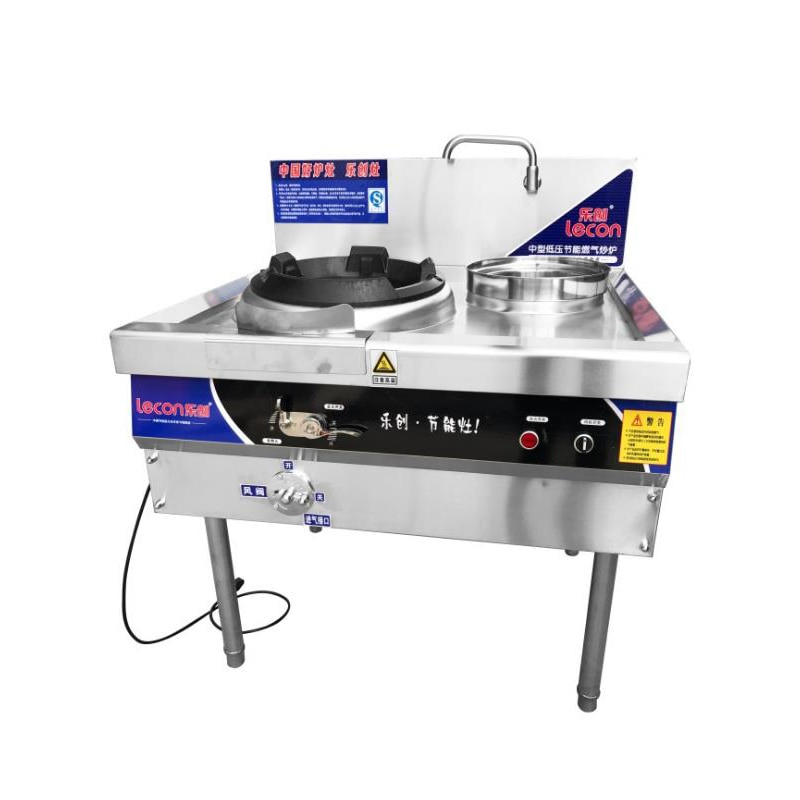 Stainless Steel Gas Stove Single-burner Gas Range Commercial Electronic Ignition Gas Cooker LC-CL01 furnace with fan low pressure natural gas liquefied gas burner commercial household restaurant with fan burner