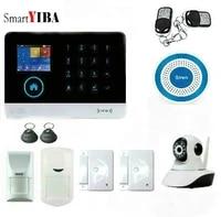 SmartYIBA     systeme de securite domestique sans fil  wi-fi  GSM  GPRS  RFID  alarme anti-cambriolage  camera IP  sirene
