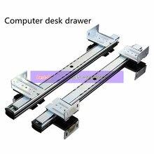حامل لوحة مفاتيح مزود بدرج مكتب للكمبيوتر وحامل منزلق ورافعة للسكك الحديدية 2 قضيب توجيه