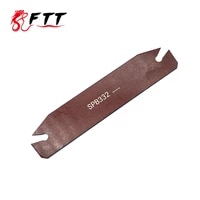 spb332 spb32 3 indexable parting blade 32mm spb 32 3 part blade lathe machine parting tool for sp300 turning tool