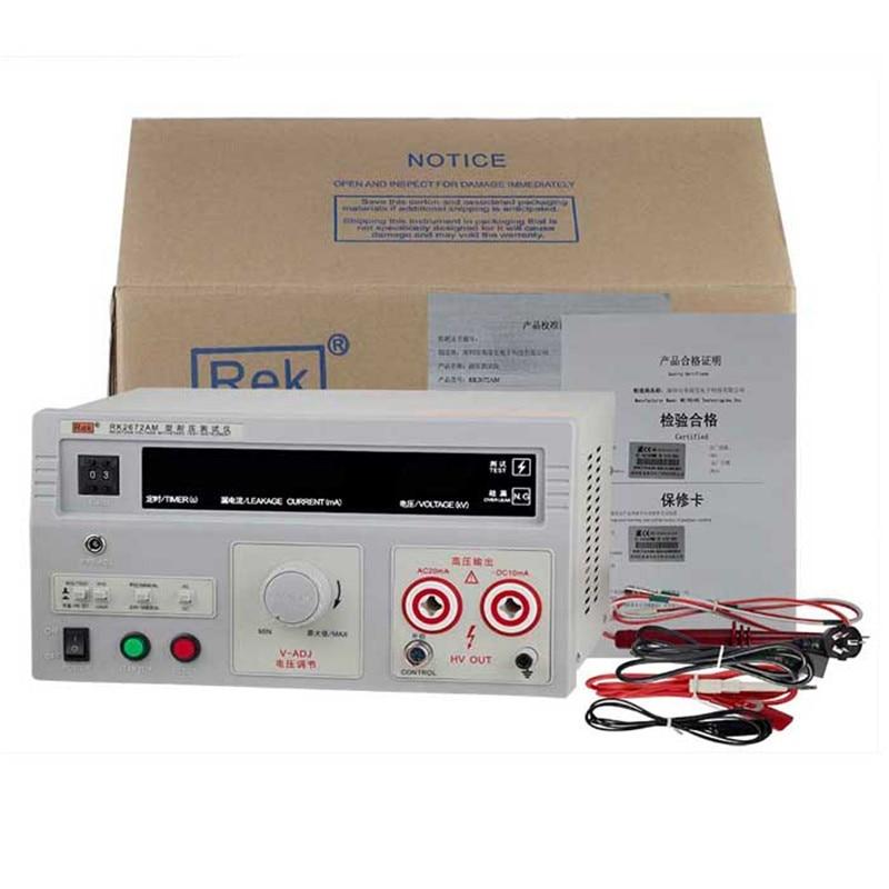 Rek-جهاز اختبار ضغط Hipot RK2672AM ، دقة عالية ، تيار متردد/تيار مستمر 5 كيلو فولت