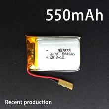3.7V 550mAh 502535 Lithium polymère li-po Li ion batterie Rechargeable Lipo cellules pour projecteur tachygraphe Bluetooth haut-parleur