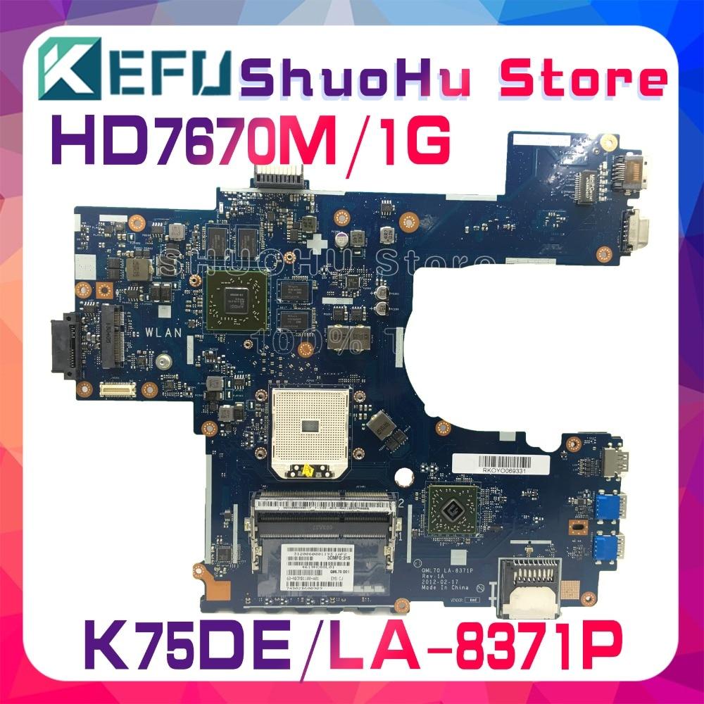 KEFU For ASUS K75DE K75D K75DR X75D X75DE QML70 LA-8371P laptop motherboard tested 100% work original mainboard