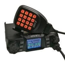 QYT KT 780 Plus Walkie Talkie UHF 400 480mhz 75W KT 780plus Quad Display Автомобильная Мобильная радиостанция любительский радиоприемник