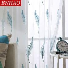 Rideaux de Tulle en broderie pour salon   Rideaux modernes en Voile pur pour chambre à coucher, rideaux de fenêtre en plumes bleues, décoration de la maison