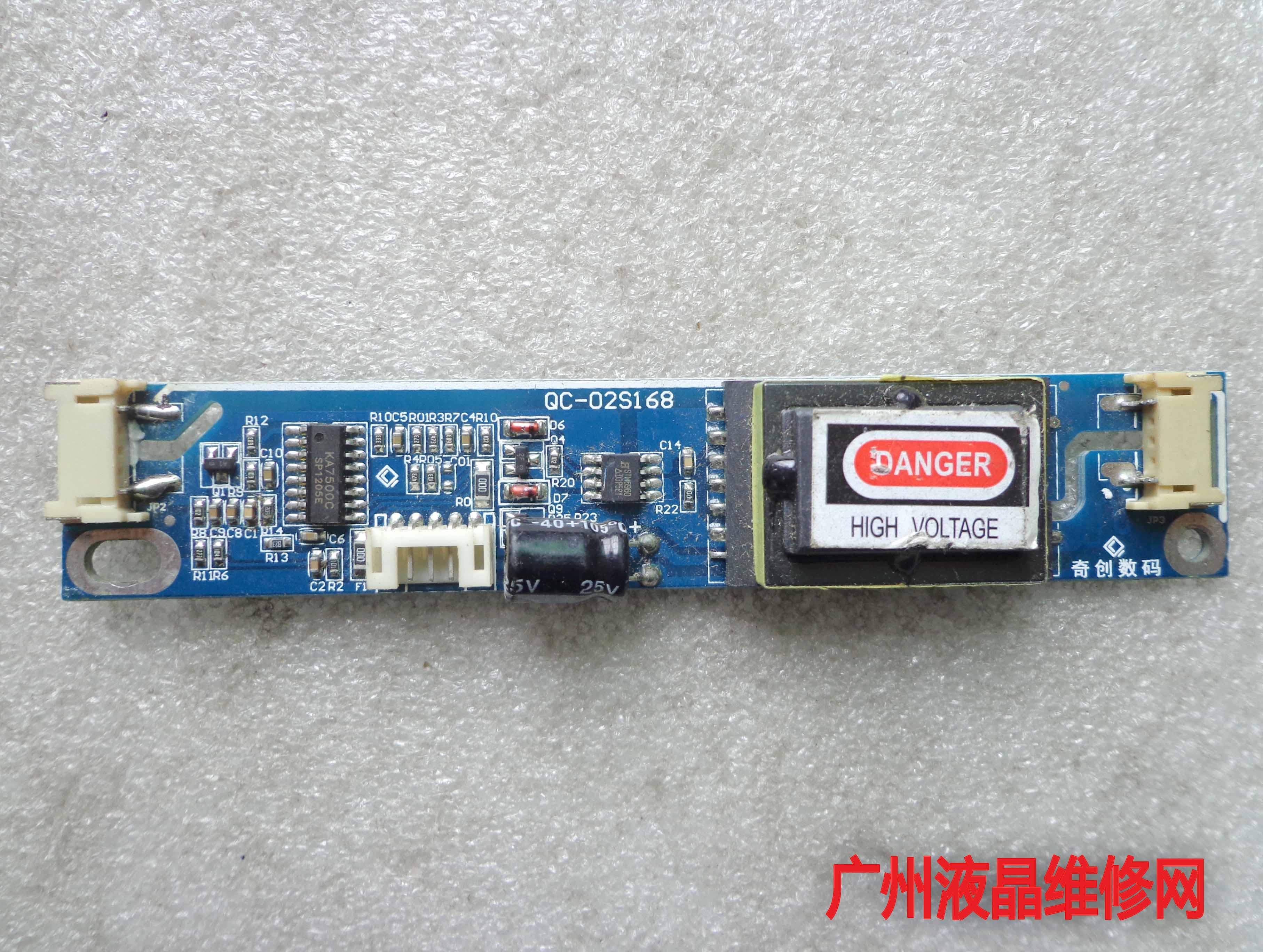 و الرقمية مزدوجة ضوء صغير الفم LCD عالية الضغط لوحة 2 ضوء كبيرة LCD عالية الضغط QC-02S168
