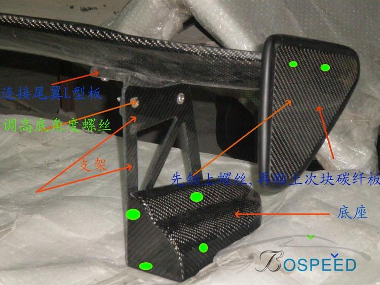 Fit für HONDA FD2 GT MUGEN GT kohlefaser heckspoiler