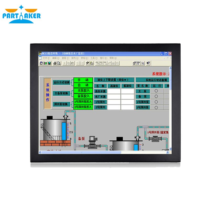 Z13 5 Wire Resistive Industrial Panel PC Price 15 inch Touch Screen All In One Computer Intel Core i5 3317U 4G RAM 64G SSD