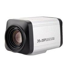 AHD-boîte de Zoom automatique 2.0MP   Caméra de vidéosurveillance AHD 36X 1080P, boîte de vidéosurveillance AHD, caméra de vidéosurveillance