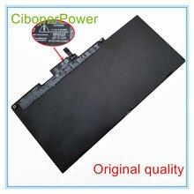 Dorigine CS03XL batterie dordinateur portable Pour 15u G3, 745 G3, 840 G2, 850 G3 Cahier HSTNN-DB6U11.4V 46Wh