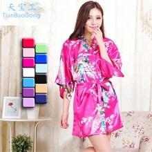 2018 Sexy courte robe femme paon imprimé soie Kimono Robes demoiselles dhonneur longue Kimono Robe mariée en soie Robe de chambre