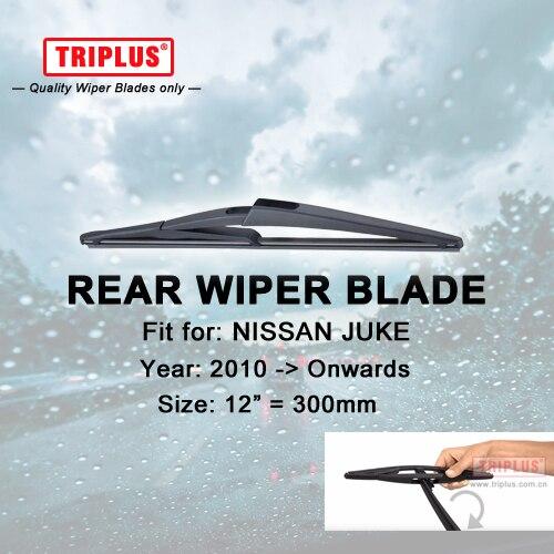 "Limpiaparabrisas trasero para NISSAN JUKE (2010 en adelante), 1 unidad de 12 ""y 300mm, limpiaparabrisas trasero para coche, para parabrisas de ventana trasera"