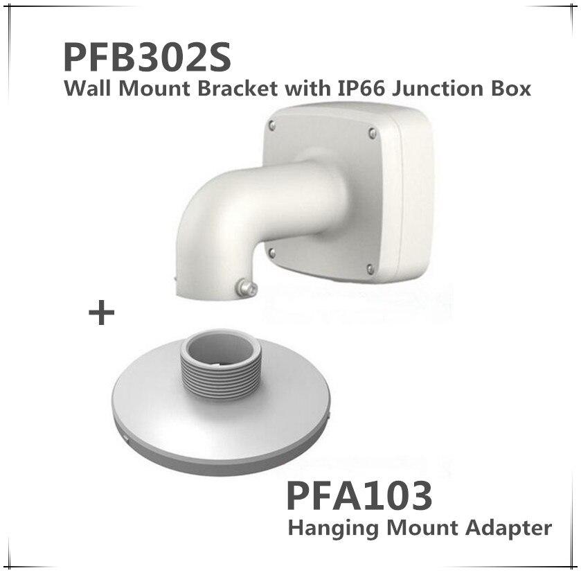 Original bracket DH-PFB302S & PFA103 Water-proof Wall Mount Bracket for camera SD29204T-GN SD29204T-GN-W