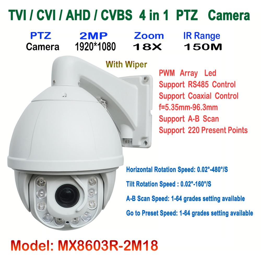 CCTV 1080P 2.0MP IR PTZ Dome High Speed Camera 360 Rotation AHD/CVI/TVI/CVBS 18x zoom 5.35-96.3mm Lens IR View Range 150M WDR
